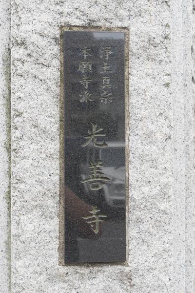 東京-19060589
