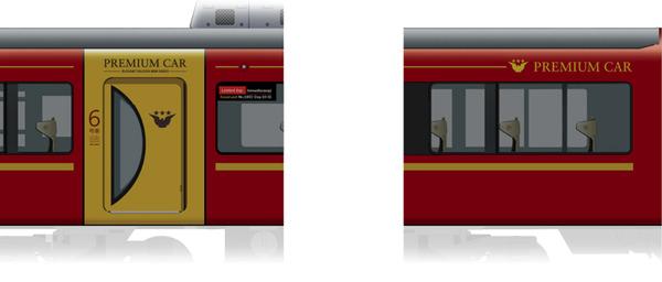 2016-09-01_1premiumcar-4