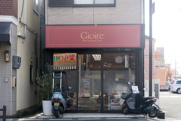 ジオーレ-15122204