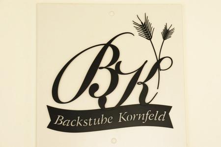 バックシュトゥーベコルンフェルト20120730124704