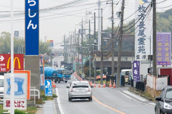 長尾歩道-1611143