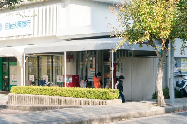 20171115藤阪郵便局