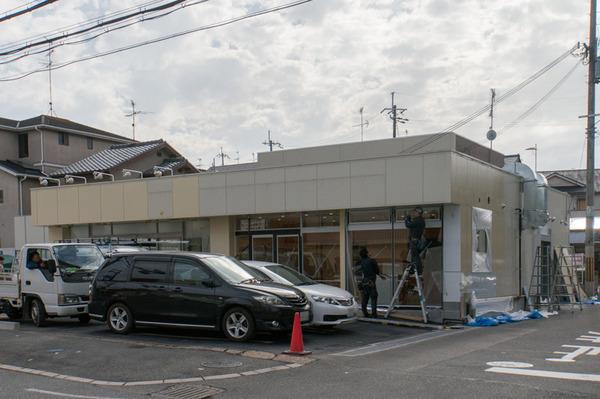 20171024山之上ほっかほっか亭-12