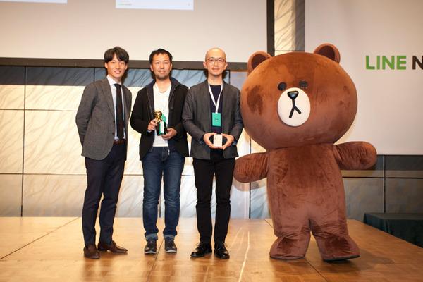 LINE MEDIA AWARD 2016授賞式
