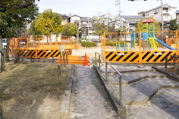 翠香園ふれあい公園-1801314
