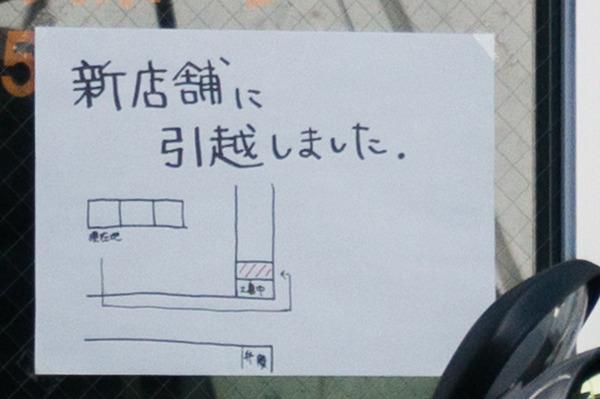 20171113楠葉並木_仮設店舗-4