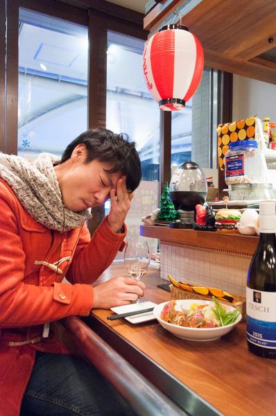 香里園ワイン-129