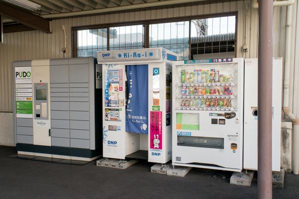 20171101牧野駅ロッカー-6