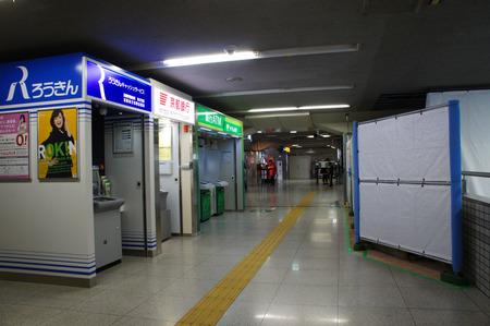 FMひらかた121130-03