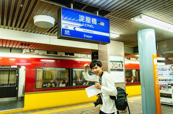20180606_京阪電車特急発車メロディ-1