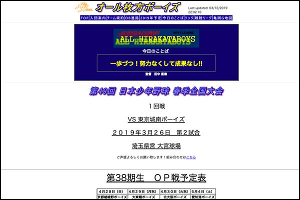 スクリーンショット 2019-03-13 15.16.28