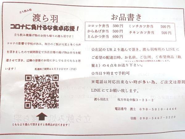 Photo_20-04-17-11-21-08.432
