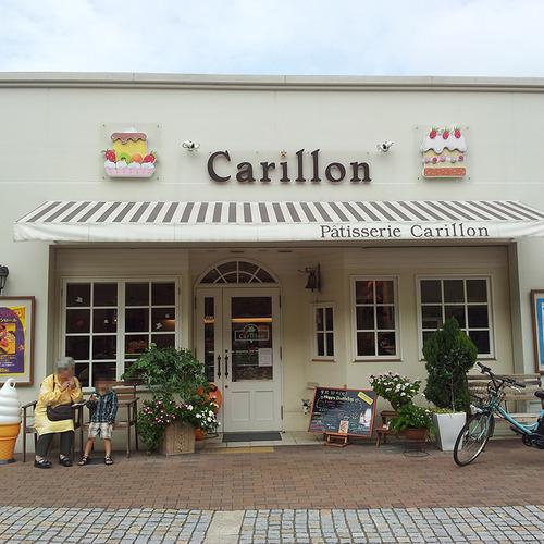 kカリオン5