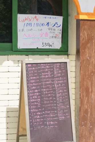 しゅんちょう-15100202