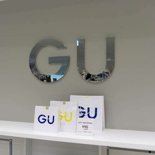 GU-16041918
