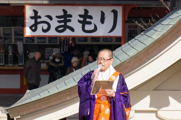 成田山不動尊-節分祭-61