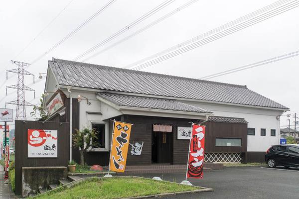 麺恋家-1605106