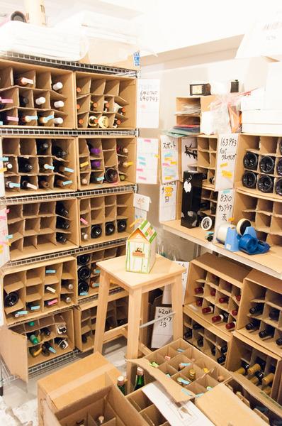香里園ワイン-69