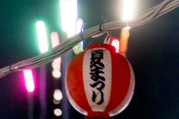 北山花火-16082025