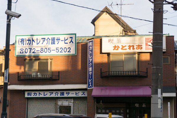 宮之阪-77