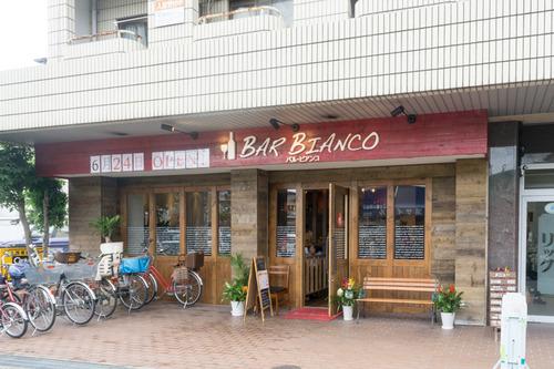 バル・ビアンコ-15063005