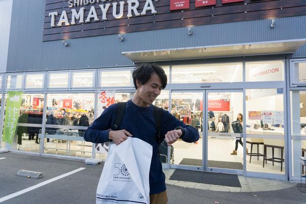tamayura-208