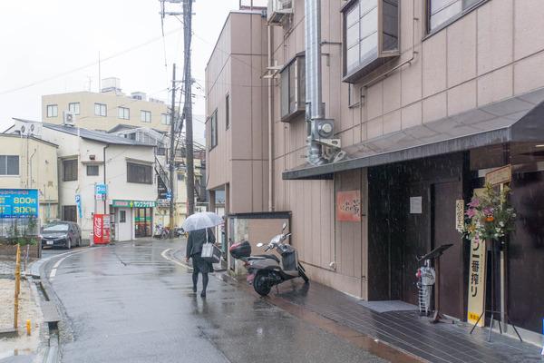 おか蔵-1703211