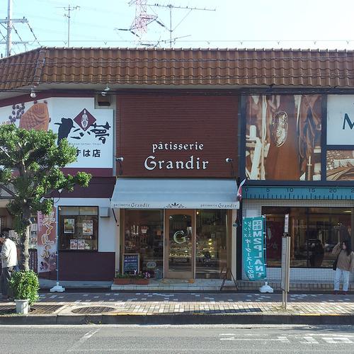 グランディール5