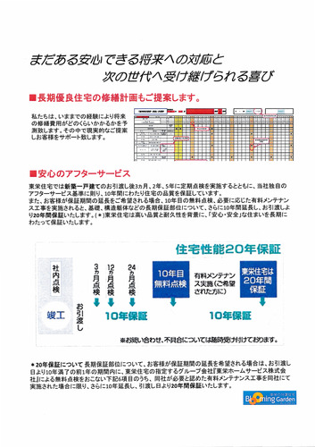 IMG_20150212_0013