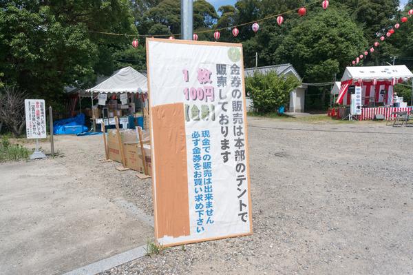 菅原東校区夏祭り-8