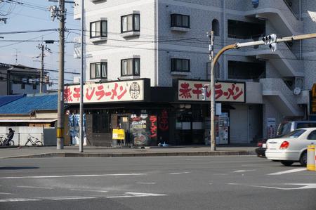 麺道服部140111-01