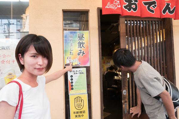 20180815_エル宮之阪_gh5-189