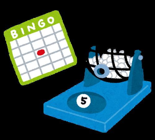 bingo (1)