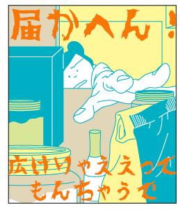 ままおぴ9-2