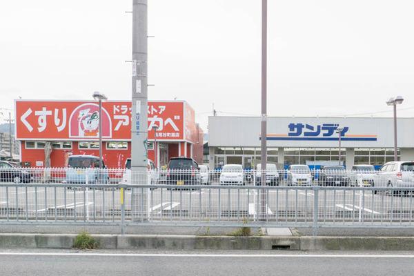 スピード-1711202