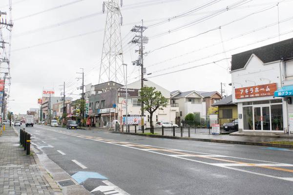 あきらホーム-2004133
