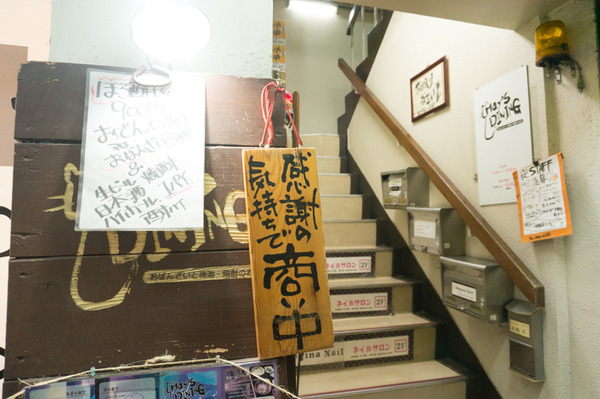 枚方市駅飲み企画-5