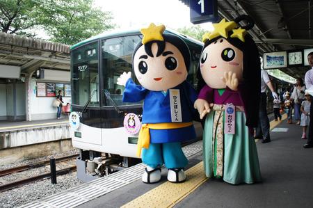 ひこぼしくんお披露目20120707113645[1]