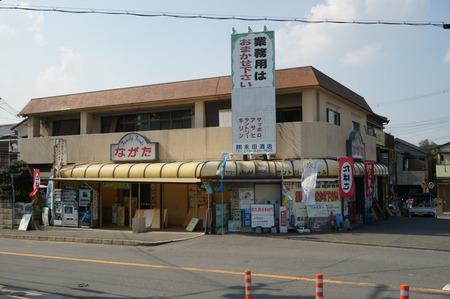 永田酒店130725-16
