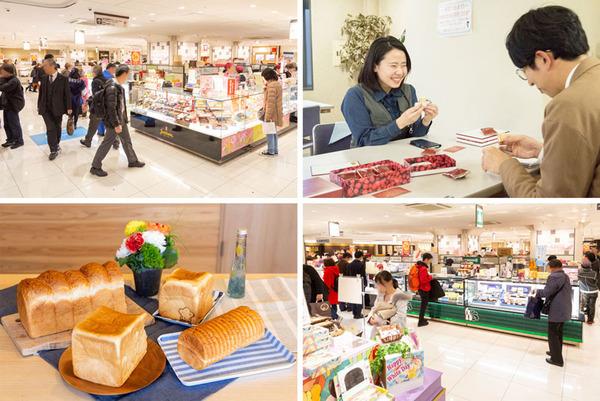 京阪百貨店が春の大感謝祭開催中!パンマニアのバイヤー超イチオシ食パンを食べ比べ♪【ひらつー広告】