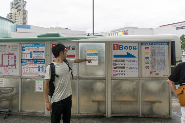 橋本-1607152