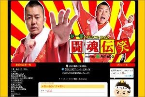 20110401maikata7