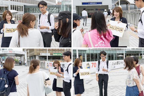 たまゆら歩道橋街頭インタビュー-3