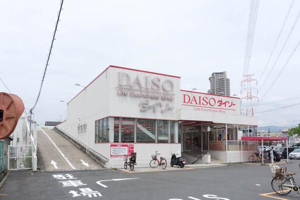 ダイソー-17062918