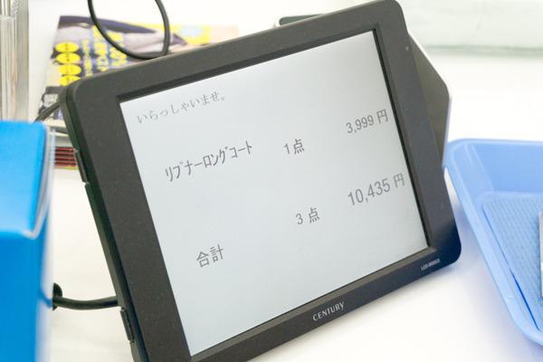 tamayura-200