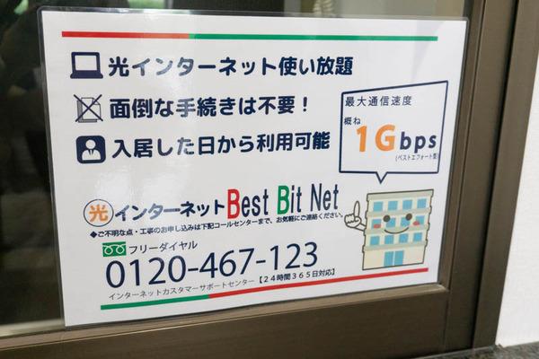 nomura_小_通常_1-20200713-80