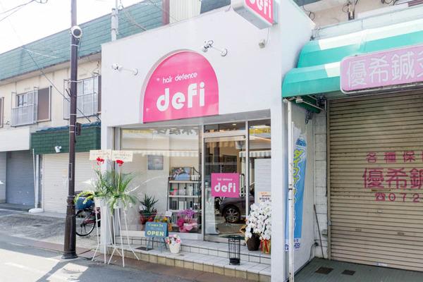 deFi-1804032