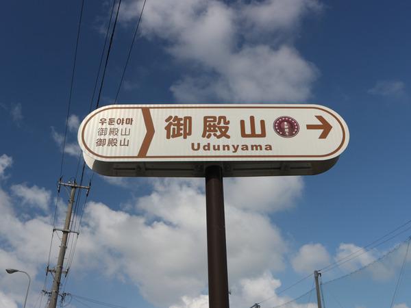 udunyama-tour-163