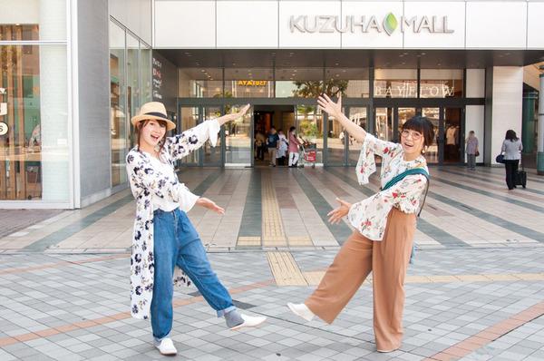 kuzumo1