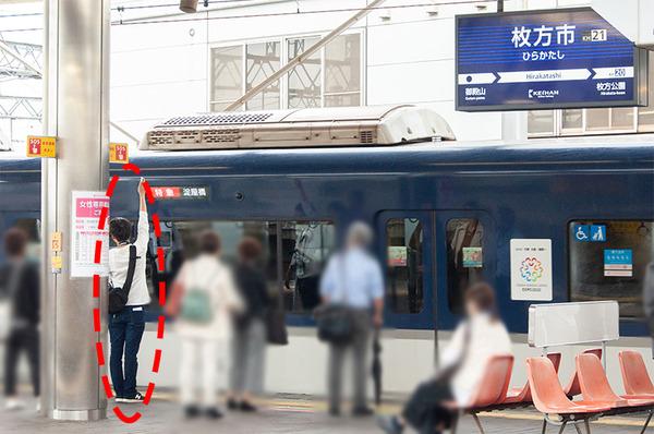 20180606_京阪電車特急発車メロディ-39a